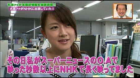 f:id:da-i-su-ki:20110617003741j:image