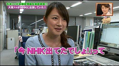 f:id:da-i-su-ki:20110617003742j:image