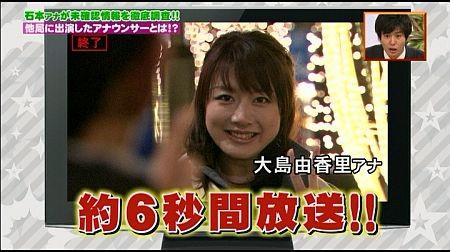 f:id:da-i-su-ki:20110617003743j:image