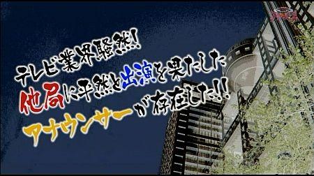 f:id:da-i-su-ki:20110617003744j:image