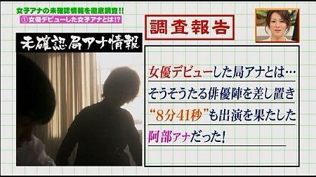 f:id:da-i-su-ki:20110617003849j:image