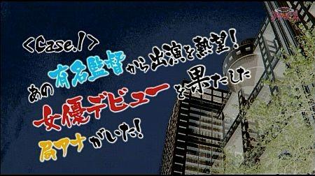 f:id:da-i-su-ki:20110617003850j:image