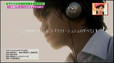 f:id:da-i-su-ki:20110617004155j:image