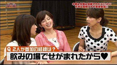 f:id:da-i-su-ki:20110617005417j:image
