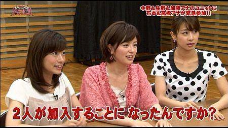 f:id:da-i-su-ki:20110617005418j:image