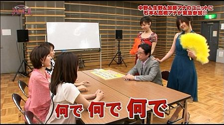 f:id:da-i-su-ki:20110617005419j:image