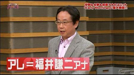 f:id:da-i-su-ki:20110617005420j:image