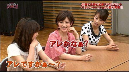 f:id:da-i-su-ki:20110617005421j:image