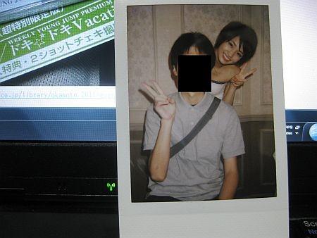 f:id:da-i-su-ki:20110618202427j:image