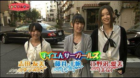 f:id:da-i-su-ki:20110622012942j:image