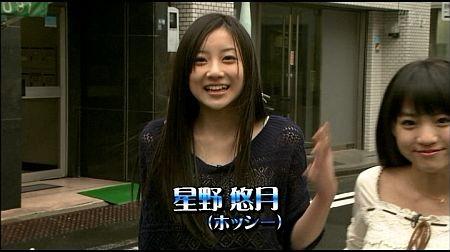 f:id:da-i-su-ki:20110622013442j:image