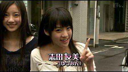f:id:da-i-su-ki:20110622013553j:image