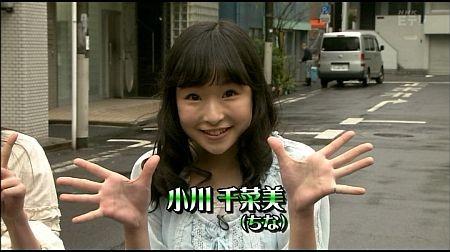 f:id:da-i-su-ki:20110622013658j:image