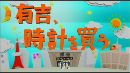 f:id:da-i-su-ki:20110626104055j:image