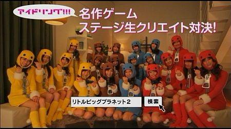 f:id:da-i-su-ki:20110626104608j:image