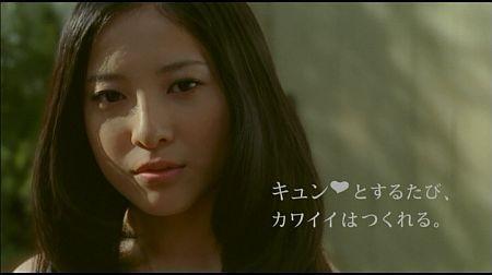 f:id:da-i-su-ki:20110626104735j:image