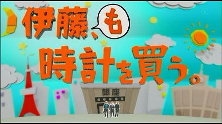 f:id:da-i-su-ki:20110626105043j:image