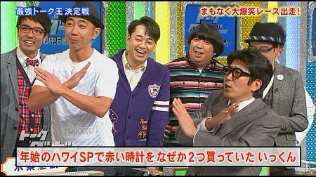f:id:da-i-su-ki:20110626110518j:image