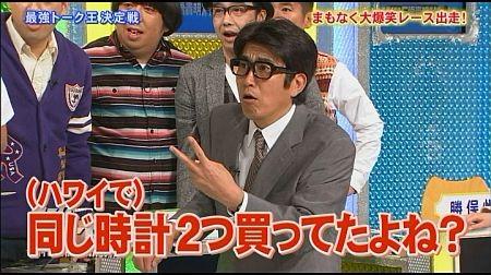 f:id:da-i-su-ki:20110626110520j:image