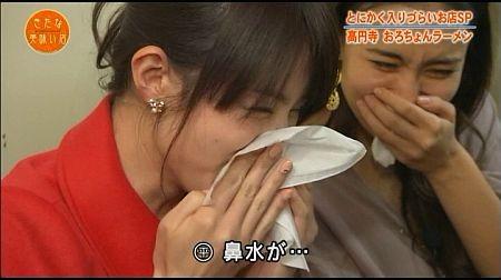 f:id:da-i-su-ki:20110626110621j:image