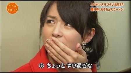 f:id:da-i-su-ki:20110626110622j:image