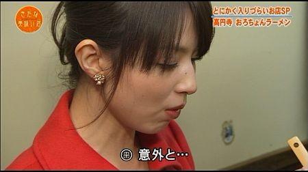 f:id:da-i-su-ki:20110626110624j:image