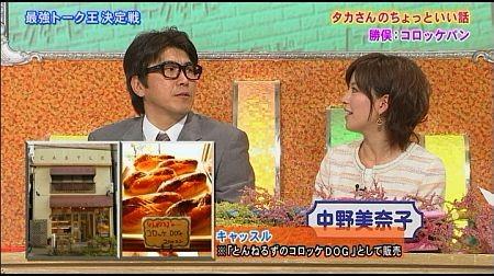 f:id:da-i-su-ki:20110626111446j:image