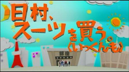 f:id:da-i-su-ki:20110626111758j:image