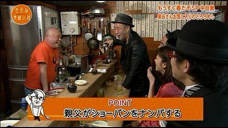f:id:da-i-su-ki:20110626141528j:image