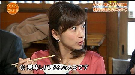 f:id:da-i-su-ki:20110626141529j:image