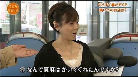 f:id:da-i-su-ki:20110626141657j:image