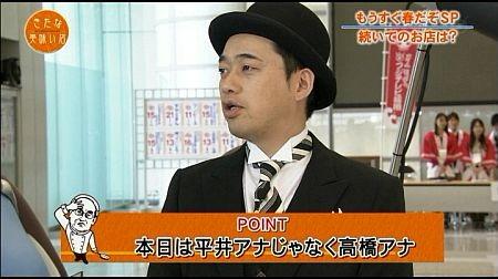 f:id:da-i-su-ki:20110626141849j:image