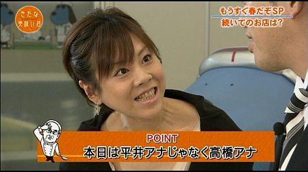f:id:da-i-su-ki:20110626141944j:image