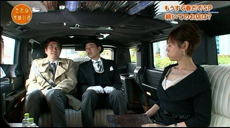 f:id:da-i-su-ki:20110626142435j:image