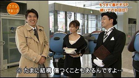 f:id:da-i-su-ki:20110626142436j:image