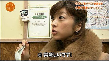 f:id:da-i-su-ki:20110626142951j:image