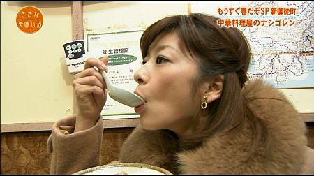 f:id:da-i-su-ki:20110626142952j:image