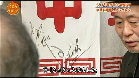 f:id:da-i-su-ki:20110626143219j:image
