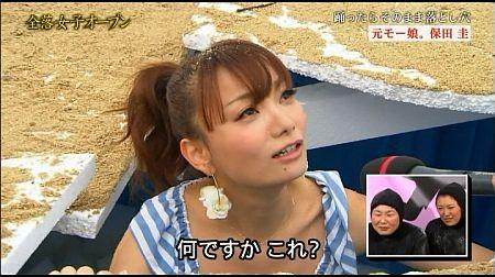 f:id:da-i-su-ki:20110626144348j:image