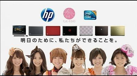 f:id:da-i-su-ki:20110626144628j:image