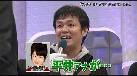 f:id:da-i-su-ki:20110626145805j:image
