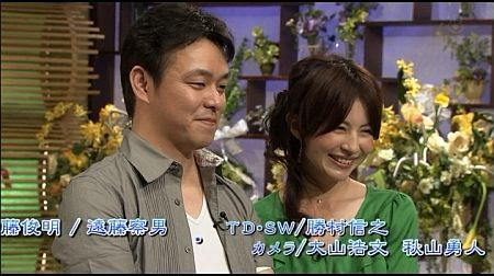 f:id:da-i-su-ki:20110626150155j:image