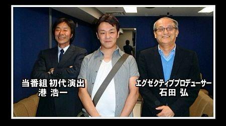 f:id:da-i-su-ki:20110626150204j:image
