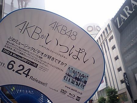 f:id:da-i-su-ki:20110626165820j:image