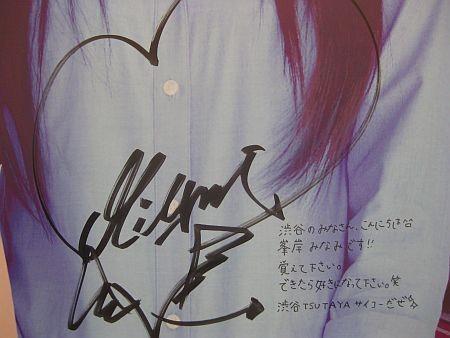 f:id:da-i-su-ki:20110626214120j:image