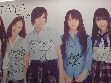 f:id:da-i-su-ki:20110626214131j:image