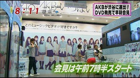 f:id:da-i-su-ki:20110627002522j:image
