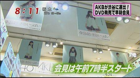 f:id:da-i-su-ki:20110627002523j:image