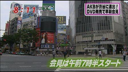 f:id:da-i-su-ki:20110627002524j:image