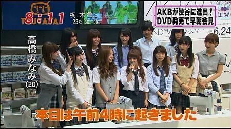 f:id:da-i-su-ki:20110627002525j:image